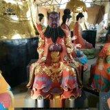河南塑像厂家 四渎龙神佛像 白龙爷神像   爷佛像