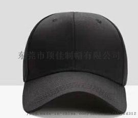 纯棉中高端帽子来图定制