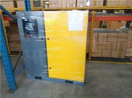 风冷螺杆空压机,博兴县螺杆式变频空气压缩机