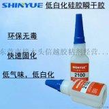 硅膠膠水廠家 硅膠粘PVC膠水 硅橡膠粘TPU膠