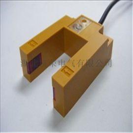 槽型光电开关E3S-DS10E4