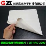 銷售SILPADTSP3500貝格斯導熱矽膠片