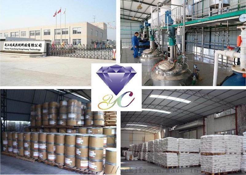 四丁基溴化銨廠家|原料|含量99