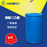 現貨供應碳酸二乙酯 國標含量無色液體桶裝