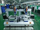 美兰达桌面型吸附式锁螺丝机 高效自动拧螺丝机