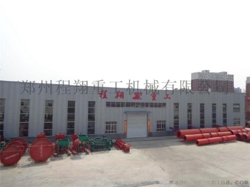 青海鸡粪加工有机肥设备,小型鸡粪有机肥设备生产线