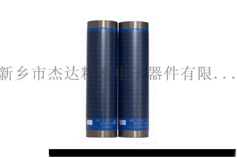 3300W即熱式電熱水龍頭厚膜加熱管