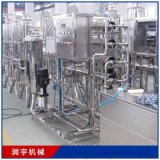 不鏽鋼飲用水處理設備環保水處理