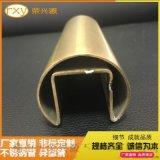 宜武201不鏽鋼方管凹槽管304不鏽鋼凹槽圓管