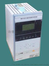 许继保护装置WXH-823C电源插件