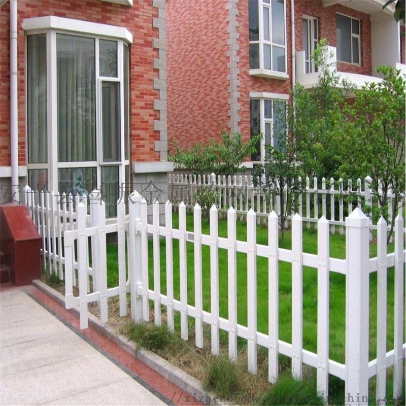 社区塑钢护栏@围墙PVC护栏@花园防护栅栏