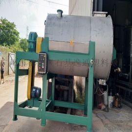 逸通厂家专业制造卧式滚桶搅拌机大型塑料卧式混料机