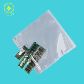 静电屏蔽袋ESD电磁防辐射袋电子产品专用静电敏感类产品专用