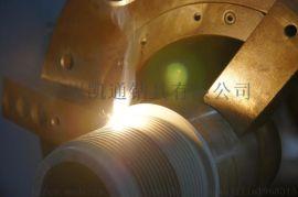 激光、摩擦焊接、加厚