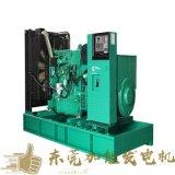 柳州融安發電機廠家 100kw-4000kw發電機
