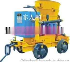 老客户力荐人和制造防爆喷浆机 矿用混凝土喷射机