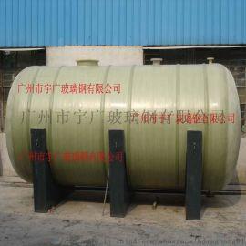 宇广玻璃钢水箱,FRP水箱,玻璃钢水罐,FRP水罐