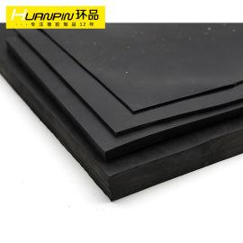 耐油耐高溫氟膠板耐化學腐蝕特種橡膠板氟橡膠
