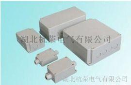 HQFS-PT100防水接线盒