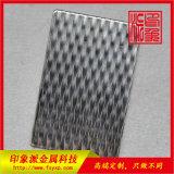 不锈钢压花板 中波浪不锈钢花纹板厂家直销