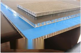 金属隔音幕墙板,Soundproof curtain wall panels, metal noise reduction materials.