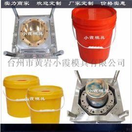 涂料桶模具源头厂家