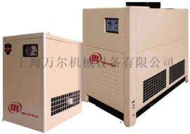 DM-INR 船用冷冻式干燥机