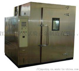 南昌步入式恒温试验室