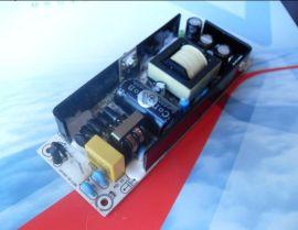 液晶广告机电源板(TOSN-LD050P)