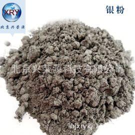 99.95%导电银粉3-5μm纳米银粉球形片状银粉
