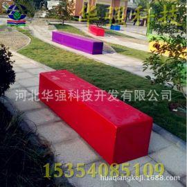 定做玻璃钢波浪休闲椅 创意休息坐凳厂家直销 彩色异形条凳