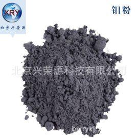 99.9%喷涂钼粉45-15μm高纯超细润滑剂钼粉