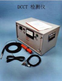 电缆生产线的检测设备(DCCT)
