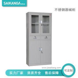 SKH051不锈钢器械柜 文件柜 档案柜 储物柜
