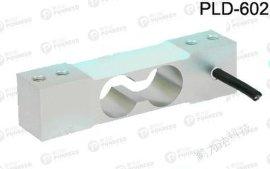 平行梁式称重传感器(PLD-602)