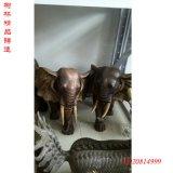 大型银行铜大象铸造动物铜雕纯铜大象工艺品摆件