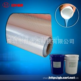 仿水布料用的硅膠