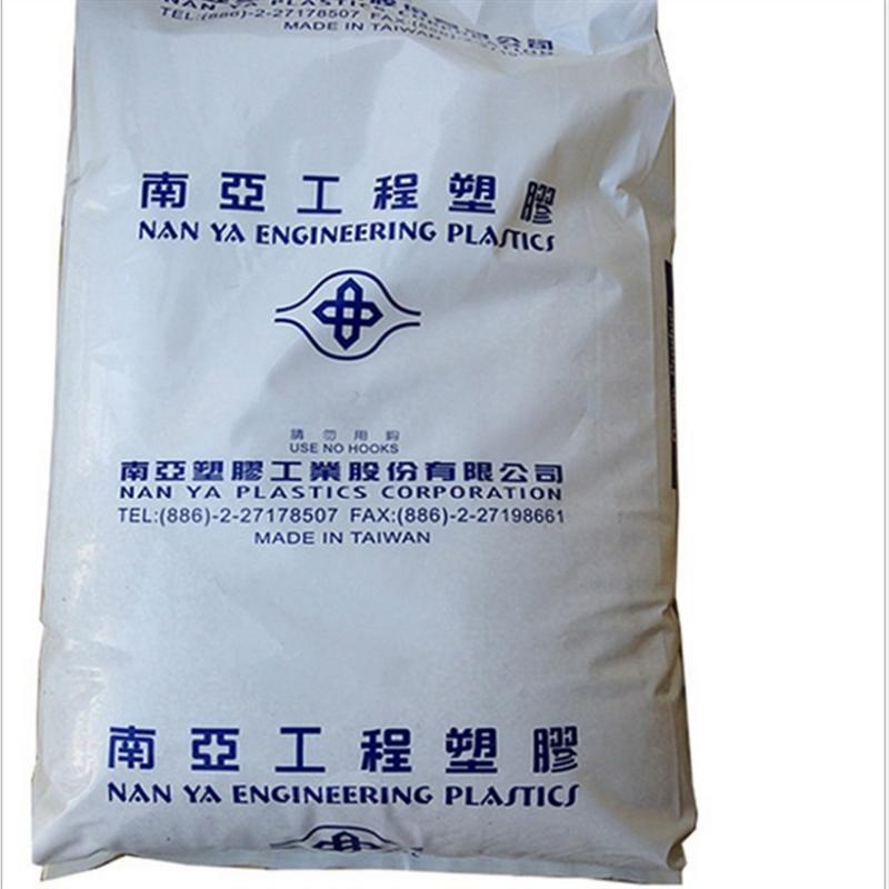 现货台湾南亚/PP/3317/注塑级/阻燃级/耐水解/耐候/照明灯具