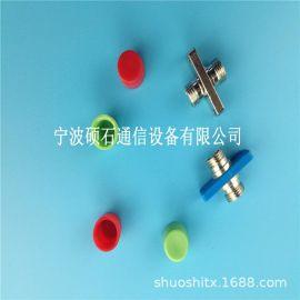 长方形FC光纤适配器圆头光纤适配器
