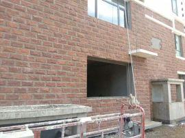 厂家批发外墙蘑菇石铁锈冰裂纹蘑菇砖
