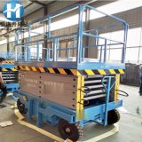 現貨銷售 液壓移動式升降機 電動升降平臺 車間維修專用作業平臺