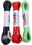 廠價直銷 PVC+鋼絲晾衣繩
