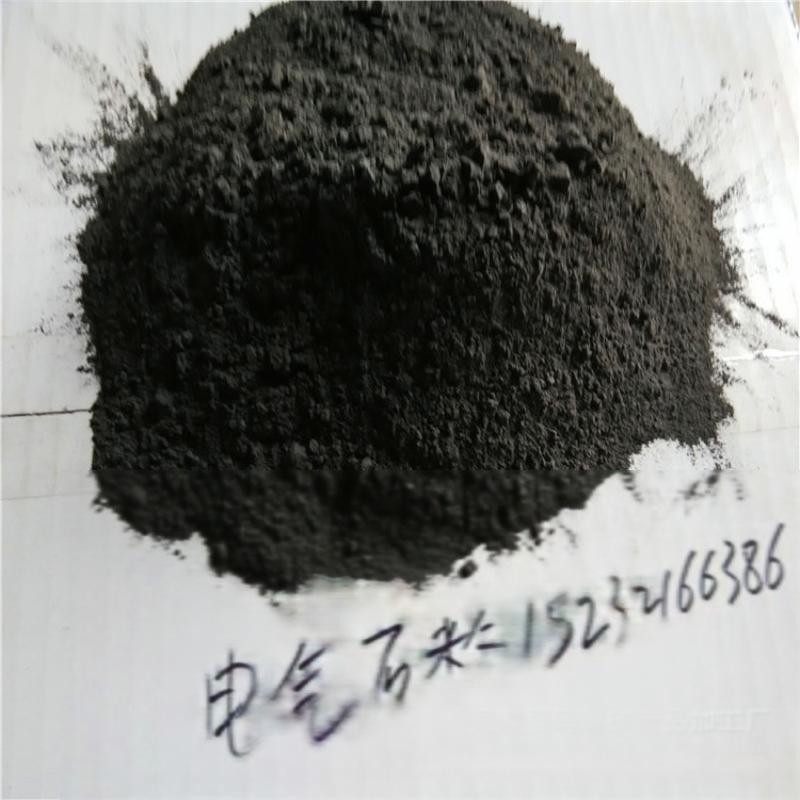 批发4-8mm晶体电气石颗粒 电气石陶瓷球水处理