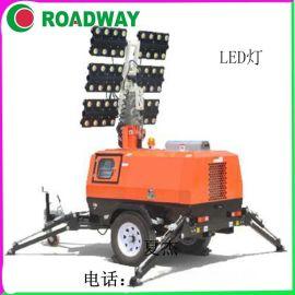 LED移動照明車 照明車 RWZM62C手推式照明車0 技術 路得威機械**行業11移
