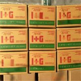 呈味核苷酸二钠(I+G)厂家价格