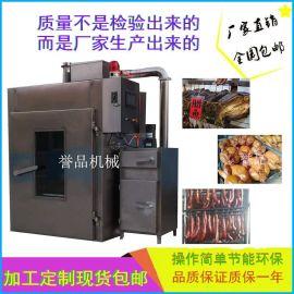 不锈钢熏烤炉厂家直销鹌鹑蛋蒸煮上色炉 YX-50熏鸡烟熏炉自动控温