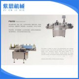 厂家专业全自动套标机 饮料机械贴标机定制