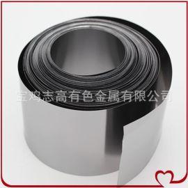 钛带 钛箔 0.05  0.1  0.15  0.2