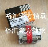 高清实拍 THK HSR25B1UU 直线滑块 HSR25B1SS 原装正品 HSR25B