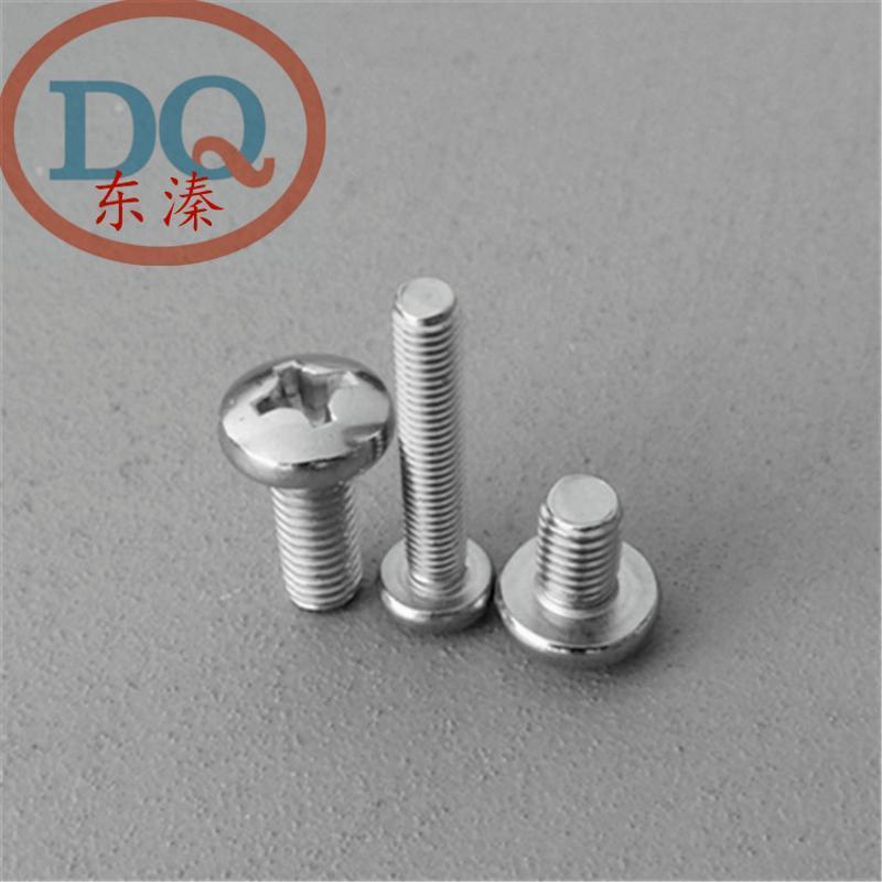 大厂304不锈钢十字槽盘/圆头 机牙螺钉/圆机/螺丝  M8*12-100